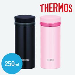 サーモス(THERMOS)真空断熱ケータイマグ 250ml