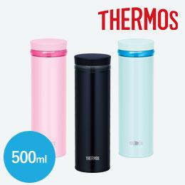 サーモス(THERMOS)真空断熱ケータイマグ 500ml