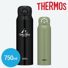 サーモス(THERMOS)真空断熱ケータイマグ 750ml