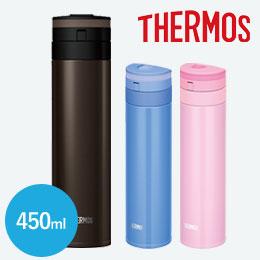 サーモス(THERMOS)真空断熱ケータイマグ 450ml