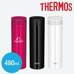 サーモス(THERMOS)真空断熱ケータイマグ 480ml