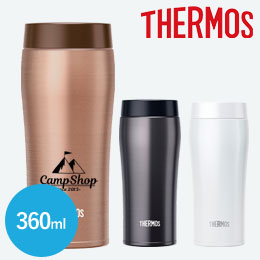サーモス(THERMOS)真空断熱ケータイタンブラー 360ml