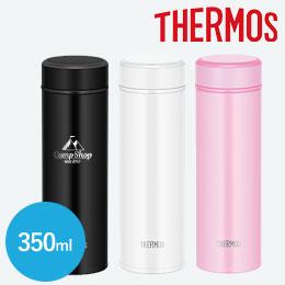 サーモス(THERMOS)真空断熱ケータイマグ 350ml