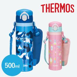 サーモス(THERMOS) 真空断熱キッズケータイマグ 500ml