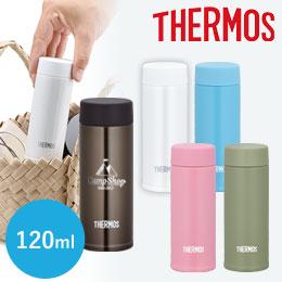 サーモス(THERMOS)真空断熱ポケットマグ 120ml