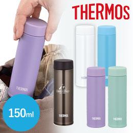 サーモス(THERMOS)真空断熱ポケットマグ 150ml