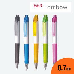 ビズノ 白軸0.7mm ボールペン/トンボ鉛筆