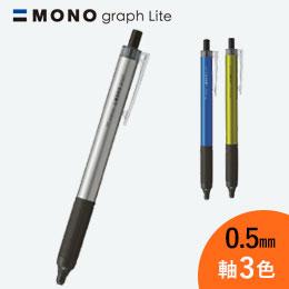 モノグラフライト油性ボールペン0.5mm/トンボ鉛筆