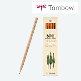 鉛筆木物語/トンボ鉛筆
