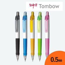 ビズノ 白軸0.5mm シャープペンシル/トンボ鉛筆
