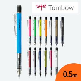モノグラフ 0.5mm シャープペンシル/トンボ鉛筆