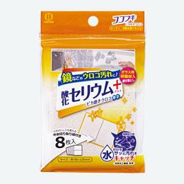 ココフキ ピカ磨きキッチンクロス8枚入(酸化セリウム)