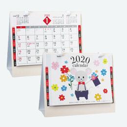 卓上デルタカレンダー(子)