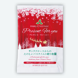 粉体入浴料メリークリスマス プレゼントフォーユー20g