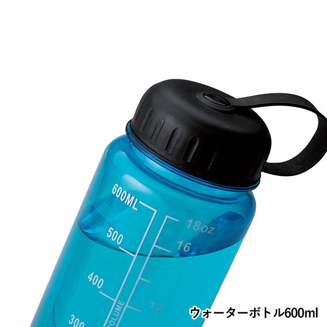 スマートエマージェンシーボトル5点セット(ut2250170)ウォーターボトル600ml