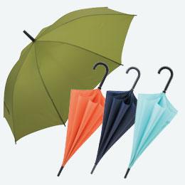 シンプルカラー ジャンプ傘