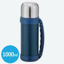 真空ステンレスボトル1.0L