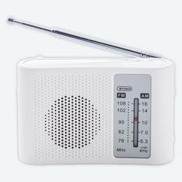 備えて安心!スピーカー付きワイドFM&AMラジオ