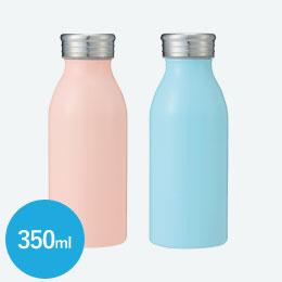 キュートな真空ボトル350ml