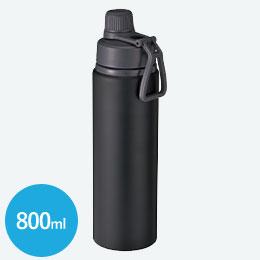 直飲みアルミボトル800ml ブラック