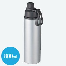 直飲みアルミボトル800ml シルバー
