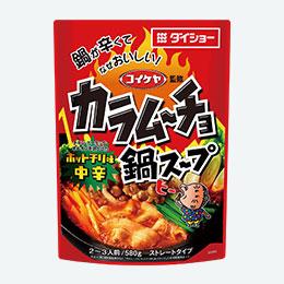 カラムーチョ鍋スープ中辛580g