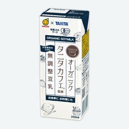 タニタカフェ監修オーガニック無調整豆乳200ml