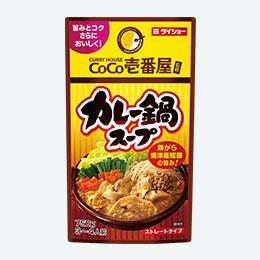 CoCo壱番屋監修カレー鍋スープ750ml
