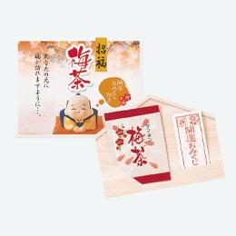 招福 梅茶(おみくじ付き)
