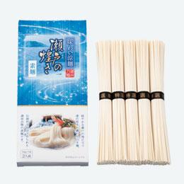 味わい涼麺 瀬戸の煌めき素麺5束