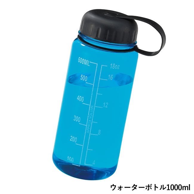 スマートエマージェンシーボトル(ut2845831)ウォーターボトル1000ml