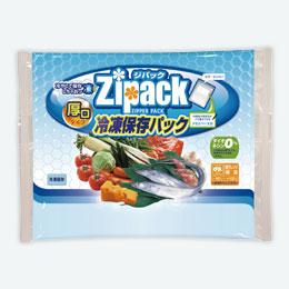 ジパック冷凍保存パック3枚
