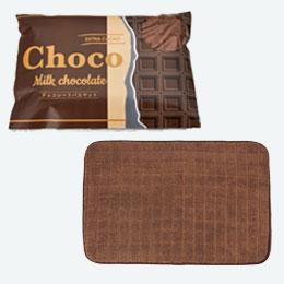 チョコレートバスマット