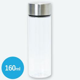 ポケットクリアボトル160ml