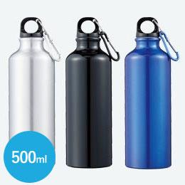 アルミスポーツボトル500