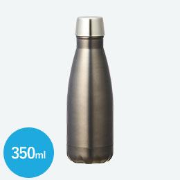 真空スリムネックボトル350ml 【在庫限り商品】