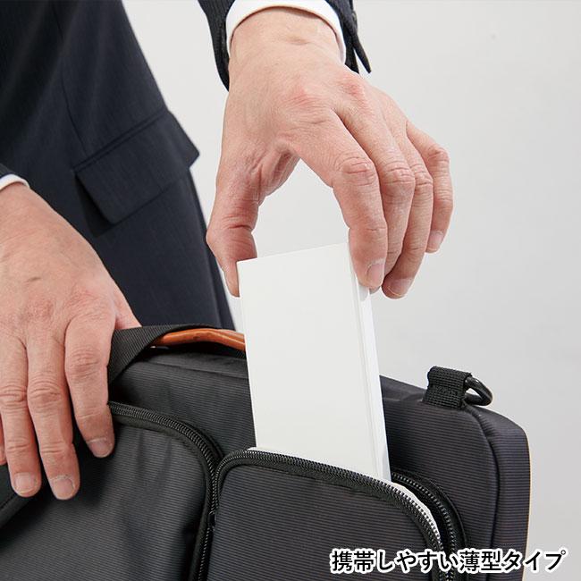 薄型ポケットバッテリー4000(V010366)携帯しやすい薄型タイプ