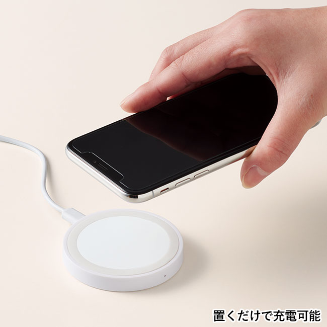 置いて充電ワイヤレスチャージャー(V010367) 置くだけで充電可能