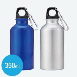 アルミスポーツボトル350(カラビナ付)