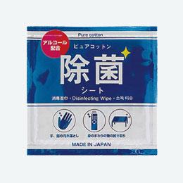 アルコール除菌シート1枚入り※予約商品【4/7以降入荷予定】