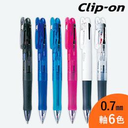 クリップオンG 2C 0.7mm ボールペン/ゼブラ