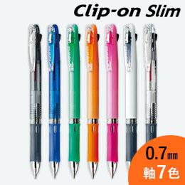 クリップオンスリム 2C 0.7mm ボールペン/ゼブラ