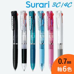 スラリ3C 0.7mm ボールペン/ゼブラ