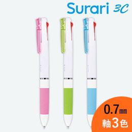 スラリ3C ホワイト軸 0.7mm ボールペン/ゼブラ