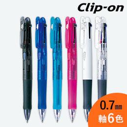クリップオンG 3C 0.7mm ボールペン/ゼブラ