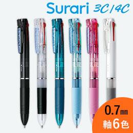 スラリ4C 0.7mm ボールペン/ゼブラ