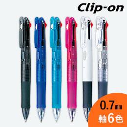 クリップオンG 4C 0.7mm ボールペン/ゼブラ