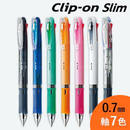 クリップオンスリム 4C 0.7mm ボールペン/ゼブラ