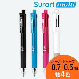 スラリマルチ ボールペン0.7mmシャープペンシル0.5mm/ゼブラ