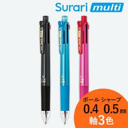 スラリマルチ 0.5mm ボールペン・シャープペンシル/ゼブラ